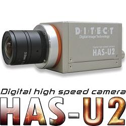 HAS-U2 camera photo
