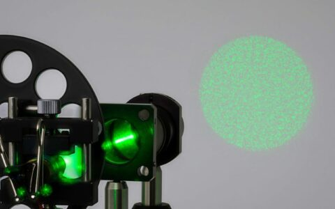 Image of laser beam diffused with a round diffractive diffuser