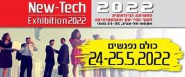 Image for New-Tech Exhibition 2022